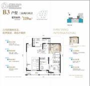 万科汉阳国际3室2厅1卫88平方米户型图