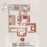 鑫鸿嘉园3室2厅1卫119平方米户型图