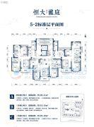 恒大龙庭4室2厅2卫139平方米户型图