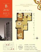 雷凯铂院2室2厅1卫88平方米户型图