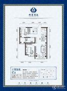 正丰・御景湖城3室2厅1卫0平方米户型图