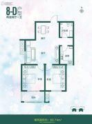 全都城-悦府2室2厅1卫83平方米户型图
