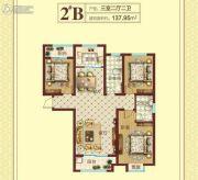 豫飞金色怡苑3室2厅2卫137平方米户型图