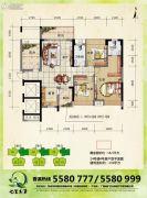 正元七里香溪3室2厅2卫130平方米户型图