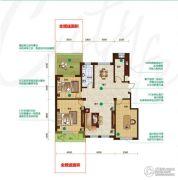 昂展公园里3室2厅1卫126平方米户型图