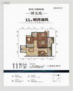 卧龙・五洲世纪城3室2厅2卫105平方米户型图