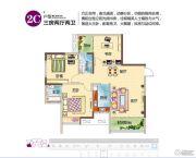 金鹅福地3室2厅2卫0平方米户型图