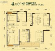揽胜公园4室2厅2卫139--140平方米户型图