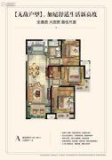 和平上东3室2厅1卫105--108平方米户型图
