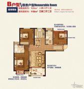 沃得・大都汇3室2厅2卫119平方米户型图