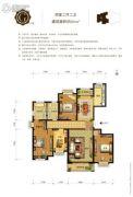 新悦・田园牧歌4室2厅2卫201平方米户型图