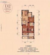 幸福名苑3室2厅2卫109平方米户型图