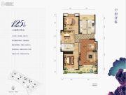 楚天都市沁园3室2厅2卫125平方米户型图