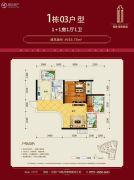 领地・海纳君庭2室1厅1卫53平方米户型图