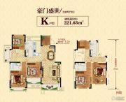 冠景瑞园5室2厅4卫221平方米户型图