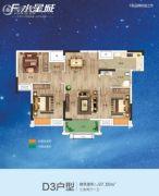 F 、水星城3室2厅1卫97平方米户型图