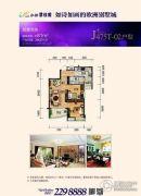 仁怀碧桂园2室2厅1卫0平方米户型图
