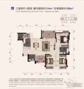 保利江上明珠畅园3室2厅2卫114--138平方米户型图