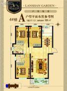 碧水蓝天Ⅱ期蓝山花园3室2厅2卫128平方米户型图