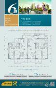 城市美林2室2厅2卫125平方米户型图
