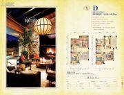 俪锦城・屿澜湾4室2厅2卫140平方米户型图