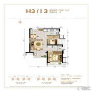 鲁能山海天2室2厅1卫62--64平方米户型图