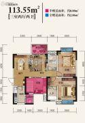 美宁万象新天3室2厅2卫113平方米户型图