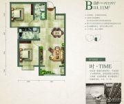 绿朗时光2室2厅1卫84平方米户型图