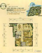 天宇澜山3室2厅2卫124--125平方米户型图