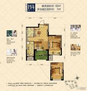 中冶・上和郡2室1厅1卫63平方米户型图