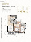 奥园冠军城3室2厅2卫108平方米户型图