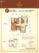 鼎华・福邸3室2厅2卫100平方米户型图