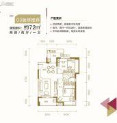 上城嘉泰2室2厅1卫72平方米户型图