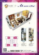 海通广场1室2厅2卫39平方米户型图