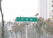 丽景湾华庭交通图