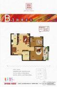 银座广场2室2厅1卫78平方米户型图