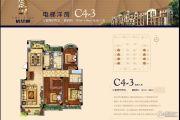 信华城3室2厅2卫147--149平方米户型图