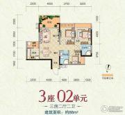 云山峰境花园3室2厅2卫88平方米户型图