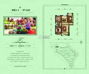 高地・爱莲堡花园3室2厅1卫115平方米户型图
