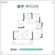 蓝光・林肯公园3室2厅1卫91平方米户型图
