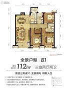 中海御道3室2厅2卫112平方米户型图