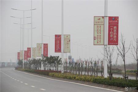 中豪・运河天玺