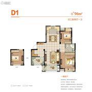 伟业优橙家3室2厅1卫96平方米户型图
