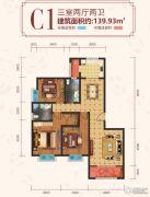 金开御景3室2厅2卫139平方米户型图