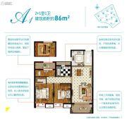 奥园黄金海岸3室2厅1卫86平方米户型图