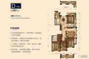 恒大・龙溪翡翠4室2厅2卫181平方米户型图