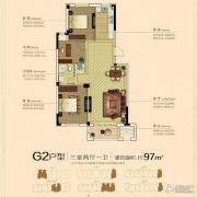 澳海澜庭3室2厅1卫97平方米户型图
