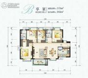 万科中天城市花园4室2厅2卫0平方米户型图