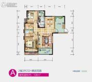 中铁西江悦2室2厅2卫108平方米户型图