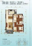 荔山雅筑3室2厅2卫105平方米户型图